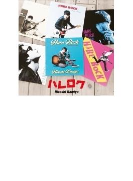 ハレロク 通常盤【CD】