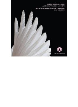 『哀願と希望の音楽』 ウォルストン&ケンブリッジ・クイーンズ・カレッジ合唱団