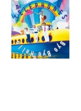 Bye Bye Hello (CD)【初回限定盤】
