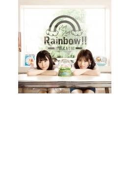Ring Ring Rainbow!!  【通常盤】
