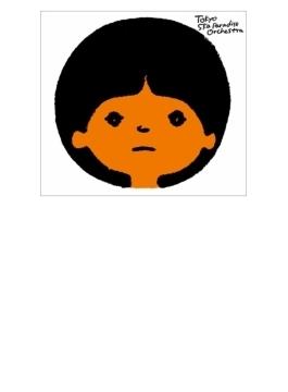 爆音ラヴソング/めくったオレンジ