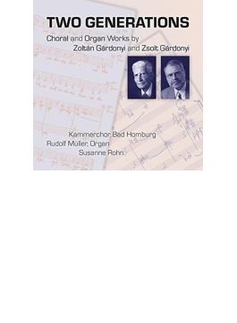 『2つの世代~ガルドニー親子:合唱とオルガン作品集』 ローン&バート・ホンブルク室内合唱団、ルドルフ・ミュラー