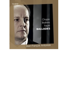 『バラード~ショパン、ブラームス、バラード』 ジャン=フランソワ・アントニオーリ