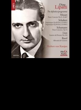 シューマン:ピアノ協奏曲、モーツァルト:ピアノ協奏曲第21番、他 リパッティ、カラヤン&フィルハーモニア管、ルツェルン祝祭管