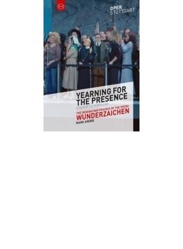 ドキュメンタリー:アンドレのオペラ『ヴンダーツァイヒェン』のオリジナル・プロセス ウリ・アウミュラー監督