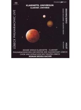 ホルスト:惑星、ブラームス:クラリネット・ソナタ第1番(ベリオ編管弦楽伴奏版) ブローリ=ザッハー&リューベック・フィル、ヴェーレ