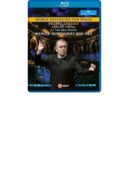 交響曲第4番、第5番 ゲルギエフ&ワールド・オーケストラ・フォー・ピース、ティリング(2010)