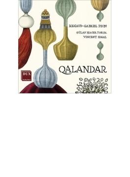 Qalandar Le Prince Ascete: Pion(P, Cl) V.segal(Vc) Toruk(Vo)