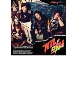 1st Mini Album: AWESOME