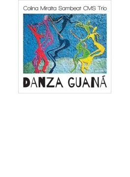 Danza Guana