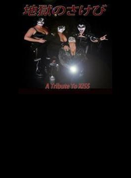 Tribute To Kiss