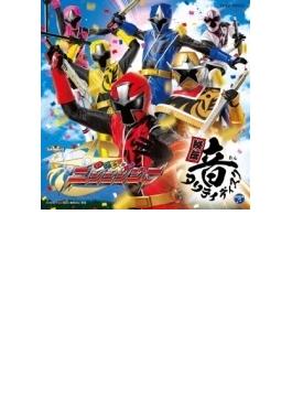 手裏剣戦隊ニンニンジャー オリジナルサウンドトラック(仮)