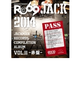 JACKMAN RECORDS COMPILATION ALBUM-赤盤- 『RO69JACK 2014』