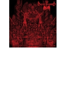 Adoration Of Blasphemy & War