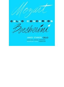 モーツァルト:ホルン協奏曲第3番(チェロ版)、ボッケリーニ:チェロ協奏曲 シュタルケル、ピルツァー&キャッスル・ヒル祝祭管