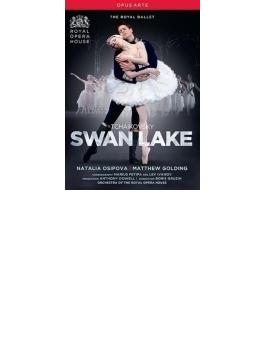 『白鳥の湖』 オシポワ、ゴールディング、英国ロイヤル・バレエ(2015)
