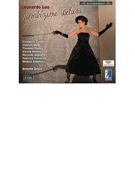 歌劇『挫折した野心』全曲 グレコ&マーニャ・グレーチャICO管、グイダ、チチーノ、他(2013 ステレオ)(3CD)