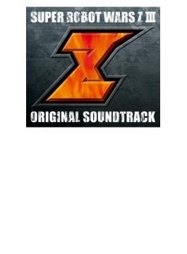 第3次スーパーロボット大戦z 時獄篇 & 天獄篇 オリジナルサウンドトラック