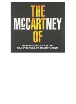 Art Of Mccartney (Ltd)