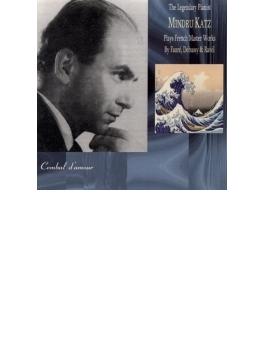 ドビュッシー:前奏曲集第1巻、ラヴェル:ソナチネ、フォーレ:夜想曲、他 カッツ