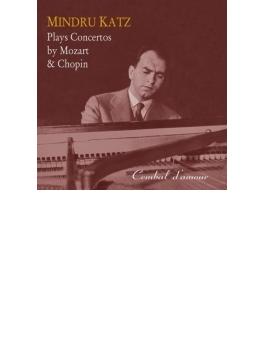 ショパン:ピアノ協奏曲第2番、モーツァルト:ピアノ協奏曲第22番 カッツ、ザリアウク&BBCウェールズ響、BBCスコティッシュ響