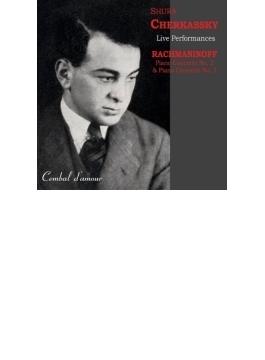 ピアノ協奏曲第2番、第3番 チェルカスキー、コミッショーナ、フリュクベリ&エーテボリ響