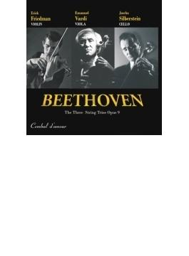 弦楽三重奏曲第2番、第3番、第4番 フリードマン、ヴァルディ、J.シルヴァースタイン