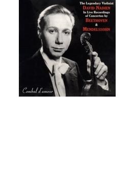 ベートーヴェン:ヴァイオリン協奏曲、メンデルスゾーン:ヴァイオリン協奏曲 ネイディアン、バージン&ナショナル・オーケストラ・アソシエーション、他