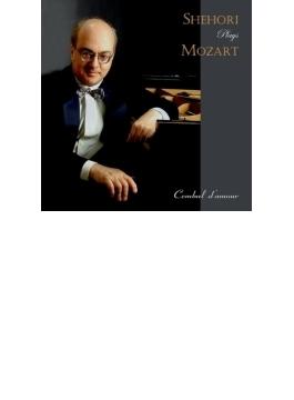 ピアノ・ソナタ第14番、第17番、幻想曲、ロンド シェホリ