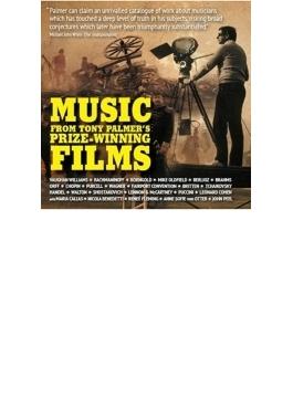 Music From Tony Pamer's Prize Winning Films