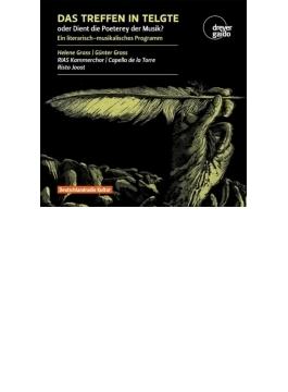 ギュンター・グラス著『テルクテの出会い』 朗読:ギュンター・グラス、ヘレーネ・グラス、音楽:モンテヴェルディ、シュッツ、他、演奏:RIAS室内合唱団、他