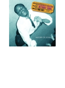 Motorcity Scrap Book: Detroit Soul 1960-1963