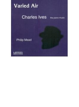 Piano Sonata, 1, 2, Piano Works: Philip Mead(P) Brammen(Fl) Artemonova(Va)