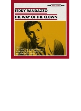 Way Of The Clown