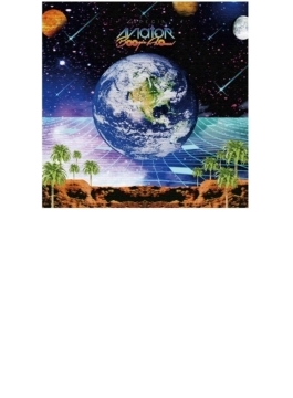 Aviator/Boogie Aroma (Espacio盤)【初回盤】