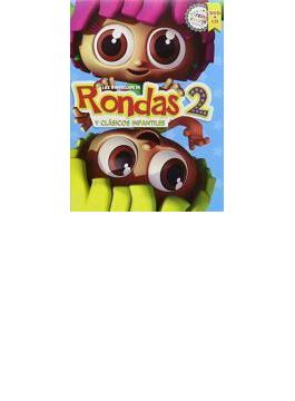 Rondas Y Canciones Infantiles 2 (+dvd)