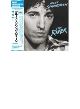 River (Rmt)