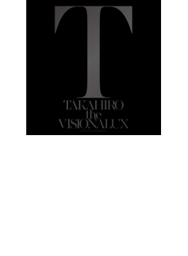 the VISIONALUX (CD+DVD)