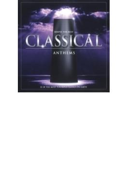 シンプリー・ザ・ベスト・クラシカル・アンセムズ(2CD