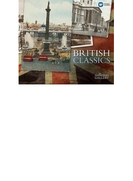 英国クラシック音楽集~ナショナル・ギャラリー・コレクション(2CD)
