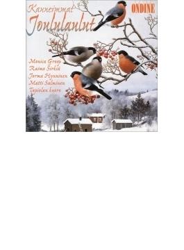 Kauneimmat Joululaulut-christmas Carols: Groop Hynninen Salminen Sirkia Etc