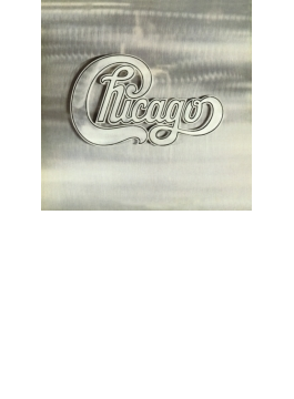 Chicago 2: シカゴと23の誓い (Rmt)