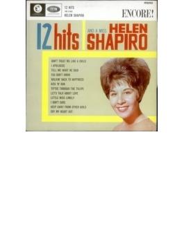 12 Hits A Muss: 悲しき片想い ・ベスト オブ ヘレン シャピロ