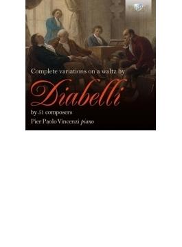 ベートーヴェン:ディアベリ変奏曲、50人の作曲家によるディアベリの主題による変奏曲集 ヴィンチェンツィ(2CD)