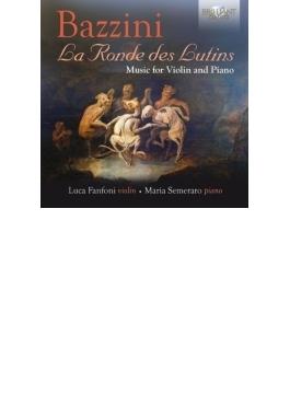 妖精の踊り~ヴァイオリンとピアノのための作品集 ファンフォーニ、セメラーロ