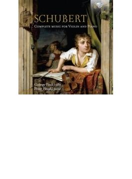 ヴァイオリンとピアノのための作品全集 G.パウク、フランクル、アルペジョーネ・ソナタ P.オレフスキー、ハウツィヒ(2CD)