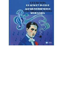 ラプソディ・イン・ブルー、アイ・ガット・リズム変奏曲、『キャットフィッシュ・ロウ』組曲 ワイセンベルク、小澤征爾&ベルリン・フィル