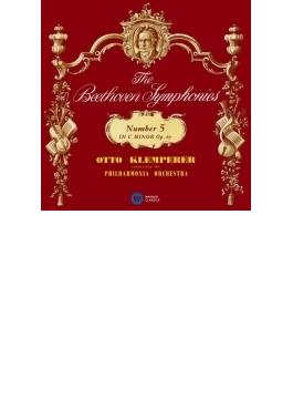 交響曲第7番(ステレオ)、第5番『運命』(モノラル) クレンペラー&フィルハーモニア管(1955)