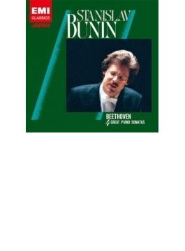 ピアノ・ソナタ第8番『悲愴』、第14番『月光』、第23番『熱情』、第21番『ワルトシュタイン』 ブーニン