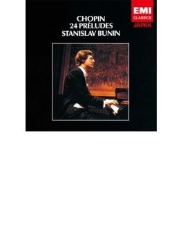 24の前奏曲 ブーニン